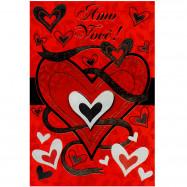 """Cartão """"Amo Você!!"""""""