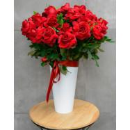 Buquê Intenso Amor (24 Rosas)