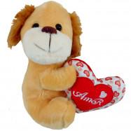 """Cachorrinho Amor """"Pelucia P"""""""