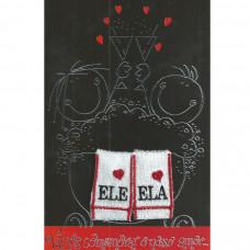 """Cartão """"Vamos Comemorar nosso Amor..."""""""